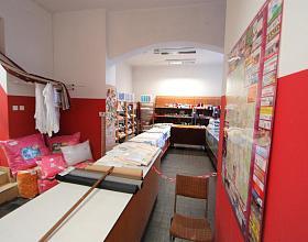 Производственное помещение в Ополе
